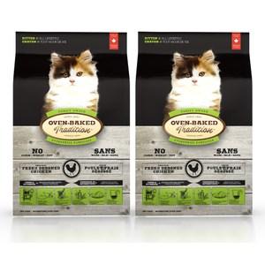 【Oven-Baked】烘焙客 幼貓雞肉口味 2.5磅 X 2包