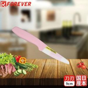 FOREVER 日本製造鋒愛華彩虹抗菌系列陶瓷刀9CM(粉)