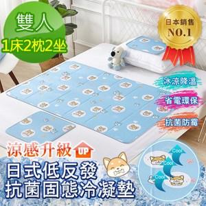 【Betrise】兩款選-日本熱銷固態抗菌凝膠冰涼墊-雙人1床2枕2坐柴犬款