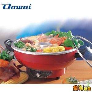 (全新福利品)DOWAI 多偉4.2公升復古式電火鍋 DE-8642