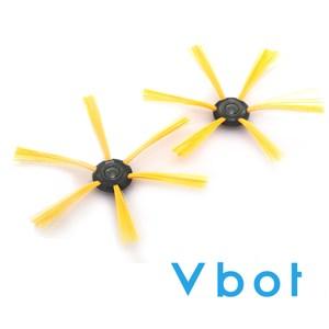 【Vbot】二代迷你型掃地機專用 增效彈性刷毛 黃彩刷頭(4入)