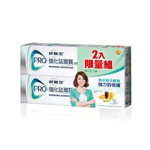 《舒酸定》強化琺瑯質牙膏-清新薄荷110g*2入超值組
