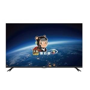 禾聯55吋4K連網電視HD-554KH1