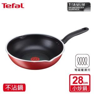 Tefal法國特福 極光紅系列28CM不沾小炒鍋 C6176614