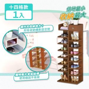 [特價]【家適帝】創新雙骨加穩多格收納鞋櫃 (8層/14格)黑柳木色