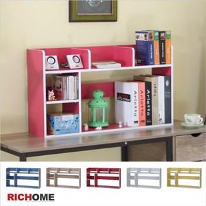 【RICHOME】超值桌上型書架-4色粉紅