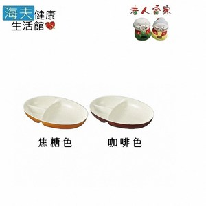 【老人當家 海夫】KANO 日式仿木紋三格餐盤 日本製焦糖色
