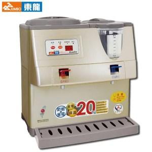東龍8.65L蒸汽式溫度顯示溫熱開飲機 TE-151AS~台灣製造