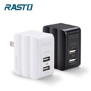 RASTO RB2 雙孔3.4A USB 快速充電白