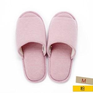 HOLA 柔軟針織拖鞋 粉M