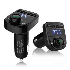 【u-ta】第5代雙USB車用免持藍牙MP3播放器(1入)