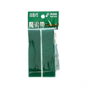 自黏魔術帶25x300mm綠色