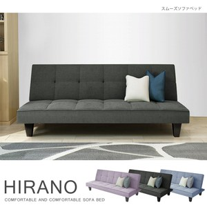 IHouse-平野 簡約風舒適布面沙發床紫色