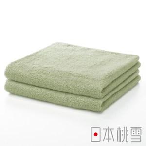 日本桃雪【精梳棉飯店毛巾】超值兩件組 豆綠