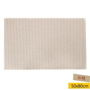HOLA 特斯勒時尚編織踏墊50x80cm米格