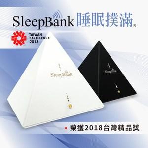 SleepBank 睡眠撲滿 SB001 黑色