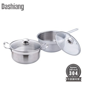 Dashiang MIT304不鏽鋼雙鍋禮盒組 DS-B1819-20