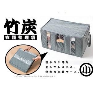 HONEY COMB 出清 竹炭衣物收納 棉被收納袋 GT-3214