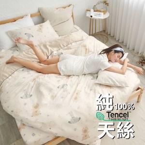 BUHO 100%TENCEL天絲床包枕套組-雙人(卡加布列島)