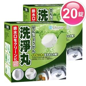 iShine閃亮先生 馬桶清潔漂白錠/清潔錠~除垢/除臭/驅蟲(潔垢錠x20)