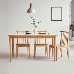 林氏木業北歐自然白橡木岩板1.2M餐桌 BH2R+餐椅BH1S (一桌四椅)