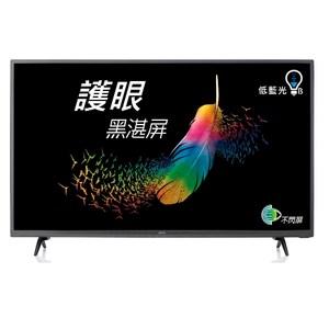 【BENQ明基】43型 FHD低藍光不閃屏顯示器 C43-500