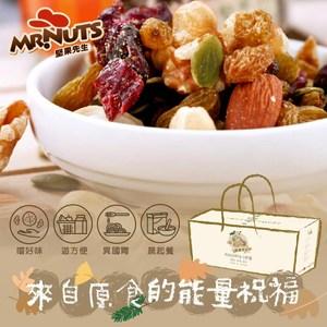 MR.NUTS 堅果先生3罐禮盒組(5口味任選)1號+2號+3號