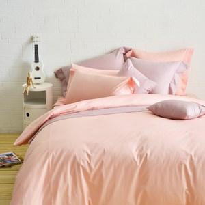 Cozy inn簡單純色-200織精梳棉被套-雙人(多款顏色任選)莓粉