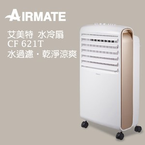 AIRMATE  艾美特 水冷扇   CF621T