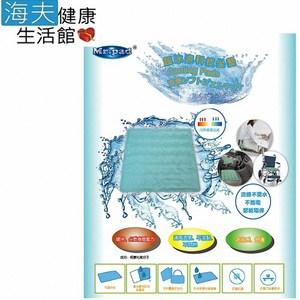【關愛天使 海夫】超科技冰涼(方形帶圓點)冰墊(雙包裝)