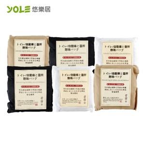 【YOLE悠樂居】天然竹炭包200g(6入組)