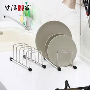 【生活采家】台灣製304不鏽鋼廚房ㄇ型5格砧板餐盤收納架_2入組(#92入裝