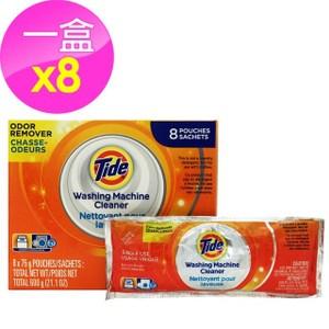 美國Tide洗衣槽清潔劑+Tide洗衣皂