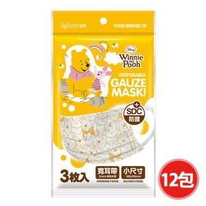 【快潔適】SDC醫療防菌口罩-3枚入-小熊維尼-小尺寸*12包