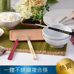 【牛頭牌】雅潔複合八角波卡筷5入桃紅