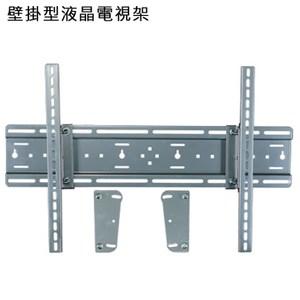 壁掛型液晶電視壁掛架(適用各廠牌14~20吋電視) 1417W
