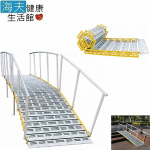 【海夫】斜坡板專家 捲疊全幅式斜坡板 附雙側扶手(R66150A)