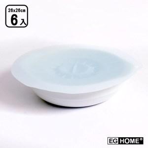 宜居家矽膠材質密封保鮮蓋/膜_特大x6入(26cm)