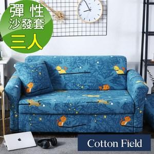 棉花田【歐菲】印花三人彈性沙發套-4款可選三人-微笑貓