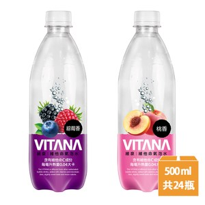 【VITANA】維泉維他命氣泡水任選1箱(500ml*24瓶/箱)桃香