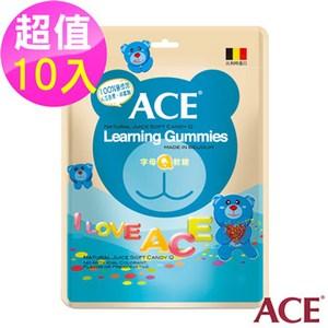ACE 字母Q軟糖隨手包 10入(48g/袋)