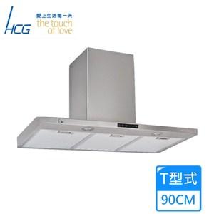 【HCG和成】T型觸控排油煙機(SE796S)