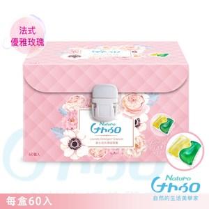 【萊悠諾 Naturo】天然酵素香水洗衣濃縮膠囊(一入組60入)-玫瑰