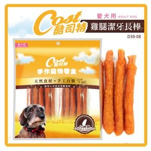 【酷司特】寵物零食 雞腿潔牙長棒10入*5包組(D001F58-2)
