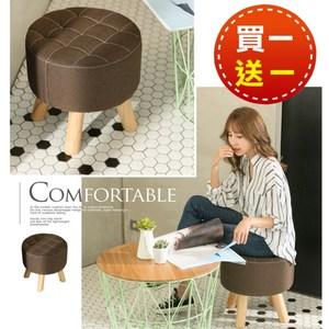 【IDEA】買一送一-大人款亞麻實木腳舒適椅凳(座墊厚度20cm 大S圓+方