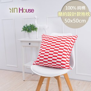 IN-HOUSE-簡單系列純棉抱枕-賽車格紅(50x50cm)