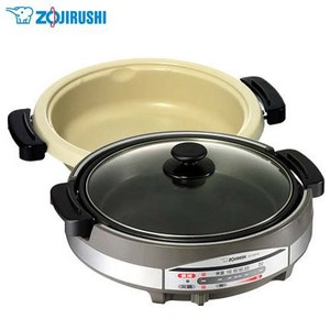ZOJIRUSHI 象印土鍋風‧鐵板萬用鍋 EP-RAF45