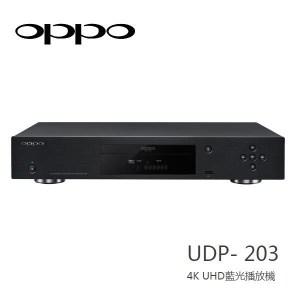 OPPO 4K UHD藍光播放機 UDP-203