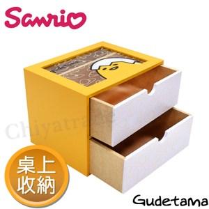 【Gudetama】三麗鷗療癒蛋黃哥上層透明 桌上 雙層收納盒 置物盒 擺飾盒
