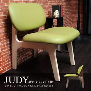 [特價]H&D JUDY 茱蒂簡約休閒椅單人椅皮椅萊姆綠